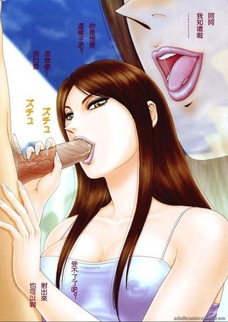 brunette anime college girl